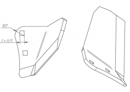Wing subsoiler vaderstad top down left