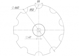Notched disk KUHN